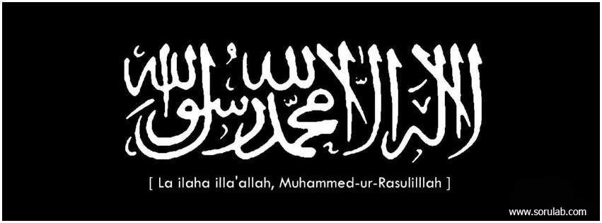 la-ilahe-illallah-muhammedün-resulullah_604424